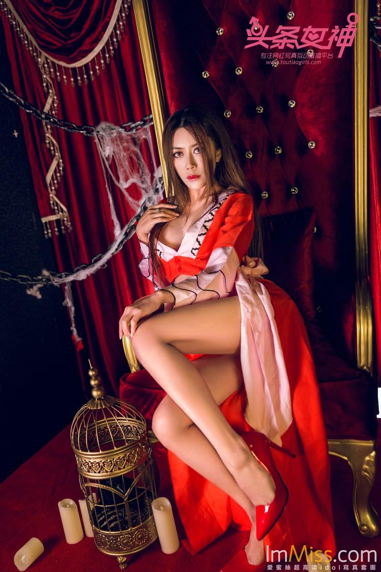 [TouTiao头条女神] 2017.11.22 萱宸古风 [14+1P]