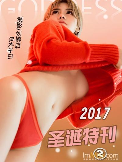 [TouTiao头条女神] 2017.12.25 周熙妍白甜快乐时光 [26+1P]