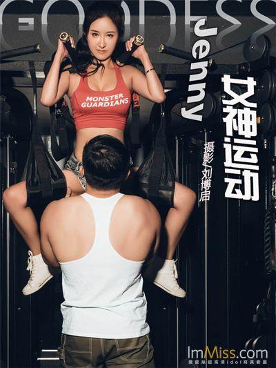 [TouTiao头条女神] 2018.01.02 jenny健身房女神运动 [16+1P]
