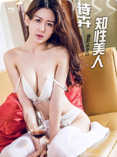 [TouTiao头条女神] 2018.01.11 诗卉 知性美人 [20+1P]