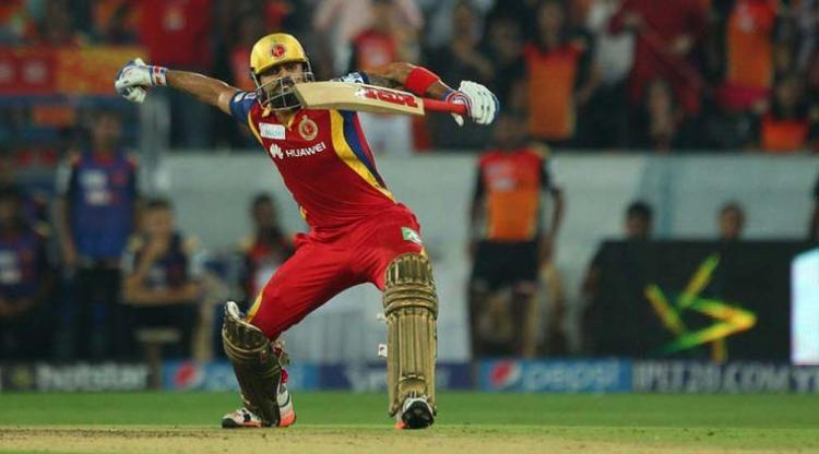 RCB vs DD: Match called off due to rain, RCB through to ...