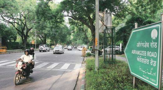 Aurangzeb Road, renaming of Aurangzeb Road, APJ Abdul Kalam road, CPM, JD(U), NDMC, Sharad Yadav, Narendra Modi, india news, nation news