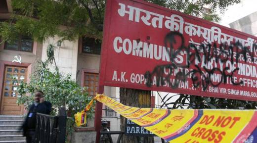 JNU protest, CPIM, CPIM headquarters, CPIM RSS