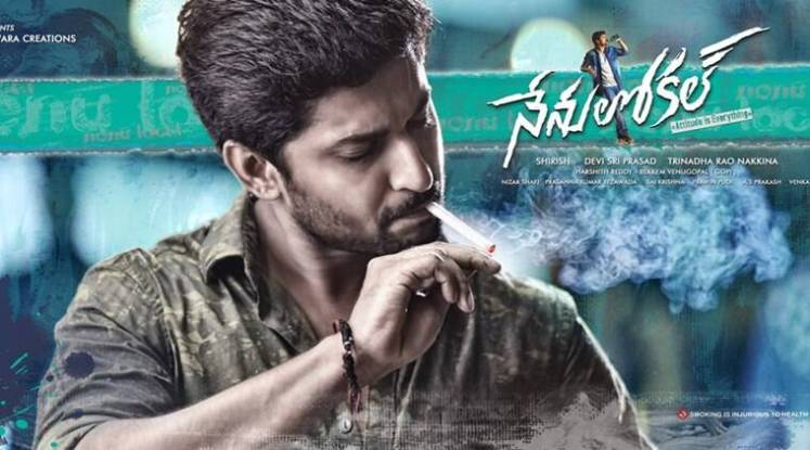 nenu local nani 759 - Nenu Local (2017) Telugu Full Movie Download DVD SCR 720p Online