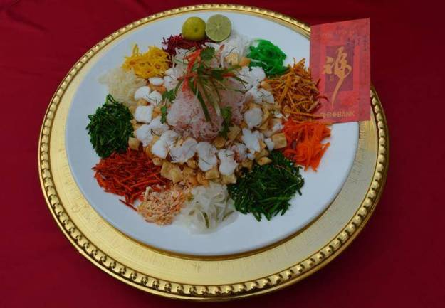 Savour Yee Shang - Traditional Salad for Chinese New Year at Royal China.