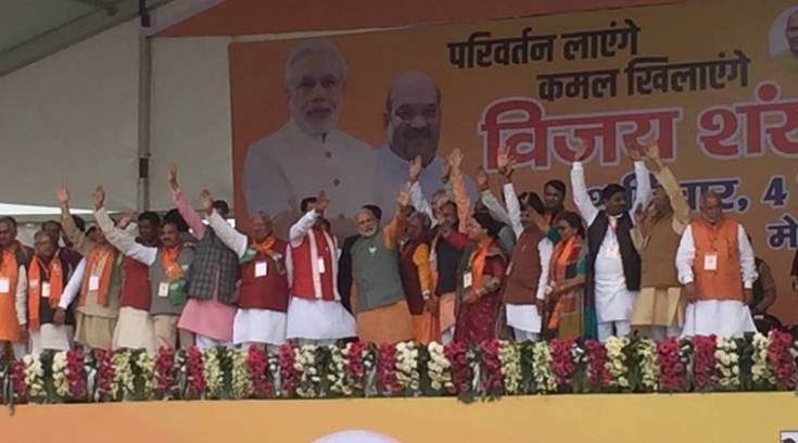 Image result for narendra modi rally in meerut today