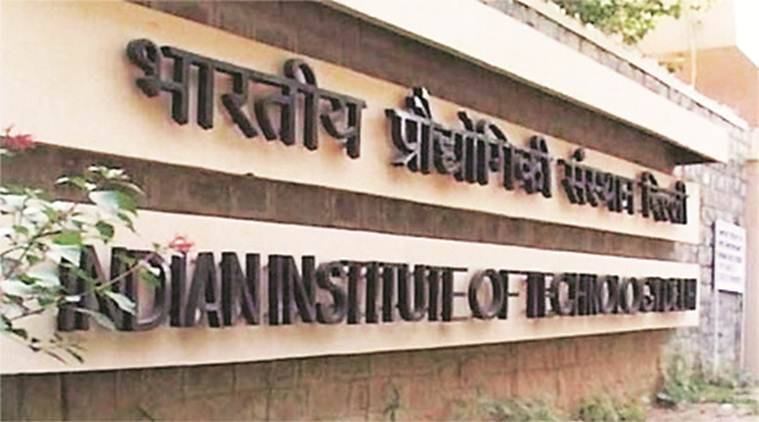 Proposed Jio institute gets eminence status with IITs and IISc