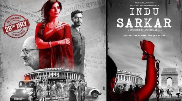 Indu Sarkar movie review: A watered-down, bloodless version of the Emergency