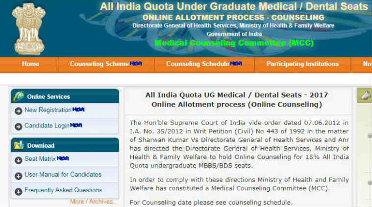 NEET 2017: Round 2 allotment result to release at mcc.nic.in
