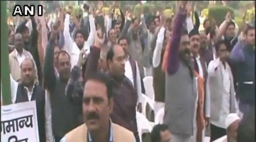Uttar Pradesh vande mataram row