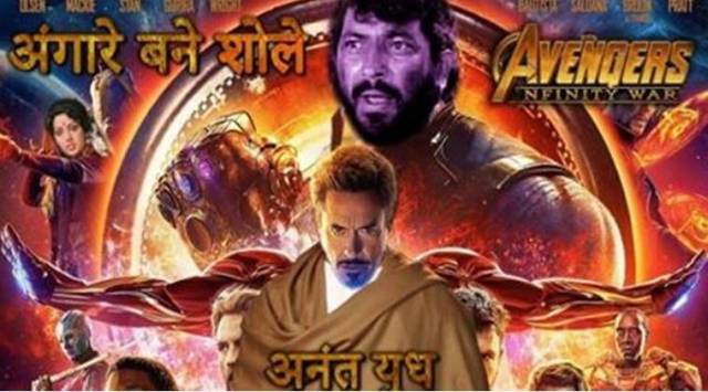 WATCH: This Avengers: Infinity War trailer spoof with Sholay dialogues is the best thing youll seetoday