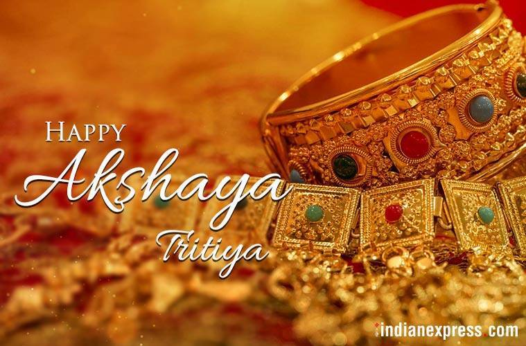 Akshaya Tritiya 2018 Wishes Images Quotes Messages Pics Messages Wallpapers To Wish Your