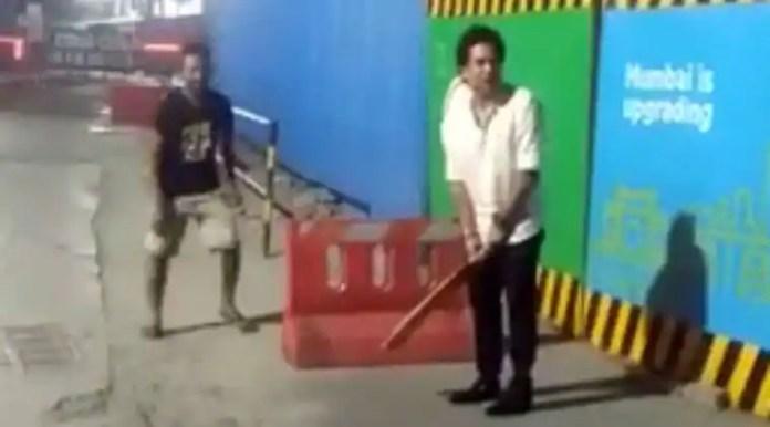 Sachin Tendulkar playing gully cricket