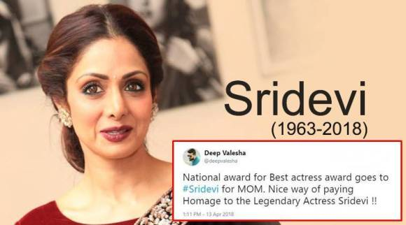Twitterverse gets nostalgic as late actor Sridevi wins best actress award posthumously for movieMOM