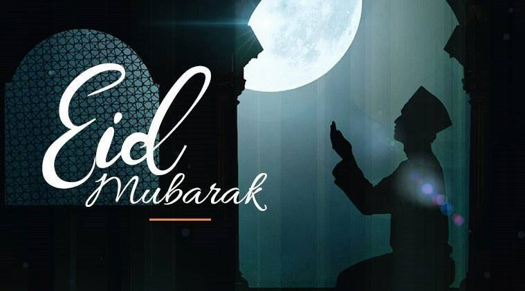 Eid Mubarak 2018: Wishes, Images, Quotes, Wallpaper, Messages, SMS, Greetings, Photos, Gif, Pics