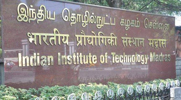 IIT Madras, Indian Institute of Technology Madras, Tamil Nadu e-Governance, Tamil Nadu e-Governance agency