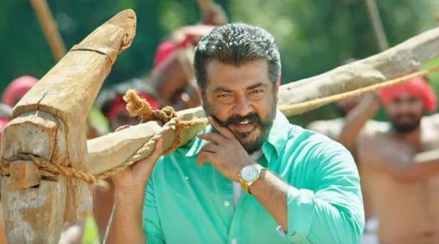 Viswasam Full Movie HD