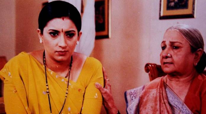 Kyunki Saas Bhi Kabhi Bahu Thi: 19 years later, here's what I remember of  the show | Entertainment News,The Indian Express