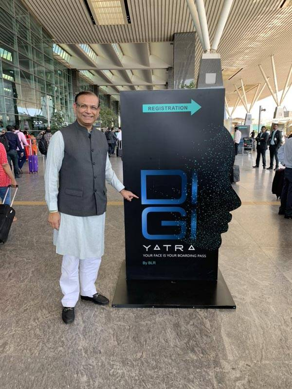 Facial Recognition, Digi Yatra, What is Digi Yatra, Digi Yatra airports, Digi Yatra enrollment, What is Digi Yatra
