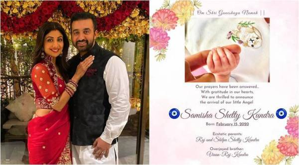 Shilpa Shetty and Raj Kundra blessed with a baby girl