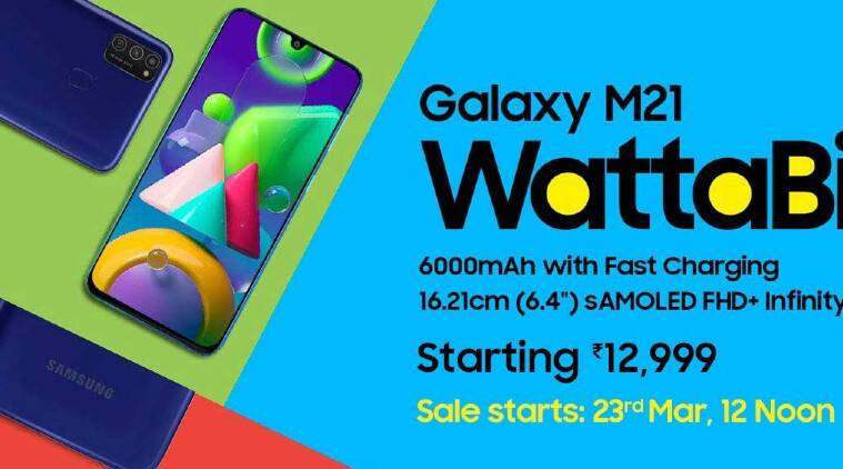SamsungGalaxy M21 launched in IndiaSamsungGalaxy M21 launched in India