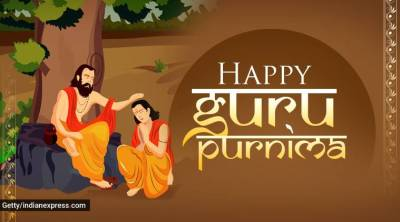 Guru Purnima 2020 Special Story - The Power Of Guru