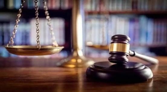 Ο «πράκτορας Khalistani» στάλθηκε στην κράτηση της NIA