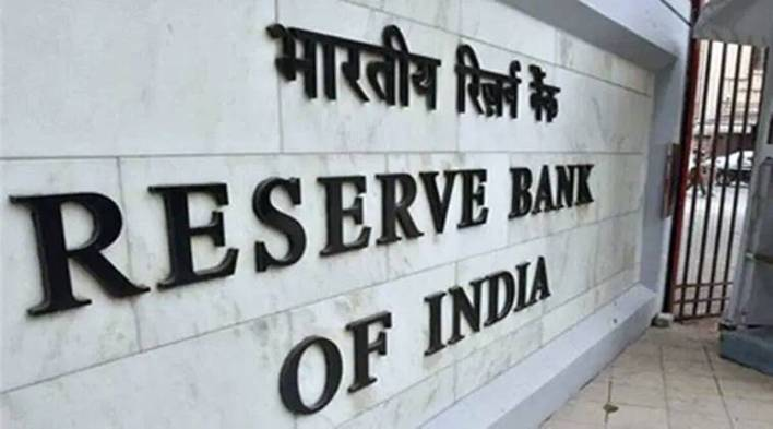 rbi grade b recruitment notification 2021: application process begins; check vacancy details, eligibility   jobs news,the indian express