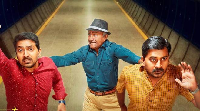 Malaysia to Amnesia movie review: MS Bhaskar makes this comedy film tolerable   Entertainment News,The Indian Express