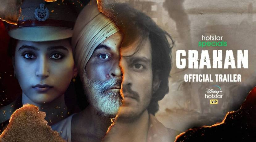 Grahan trailer: A heart-wrenching father-daughter story with a violent past    Entertainment News,The Indian Express