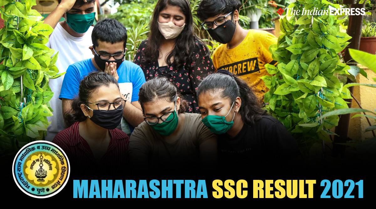 Maharashtra Board MSBSHSE SSC tenth End result 2021: When ...