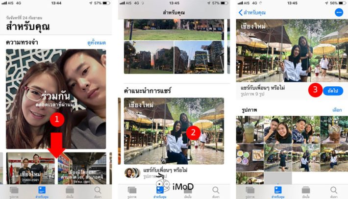How To Share Photos In Ios 12 1
