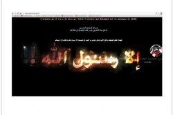 Charlie Hebdo : Des cyberpirates musulmans répondent aux Anonymous - Le Monde Informatique
