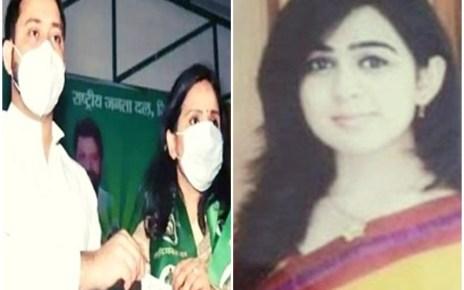 ऐश्वर्या की चचेरी बहन करिश्मा राजद में शामिल हुईं, तेजप्रताप को सबसे प्यारा नेता बताया