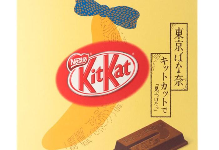 Nestlé Tokyo Banana X Kitkat Mini Gift Box 97 Japan Centre Kitkat