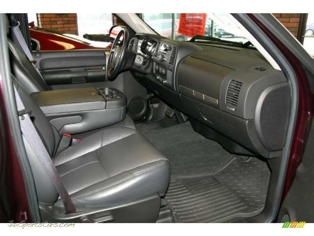 2008 Chevrolet Silverado 1500 Lt Regular Cab 4x4 In Dark