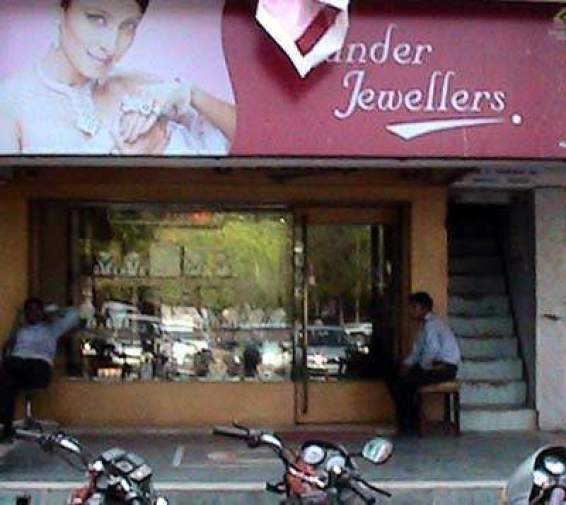 Image result for images of sundar jewellers chandigarh