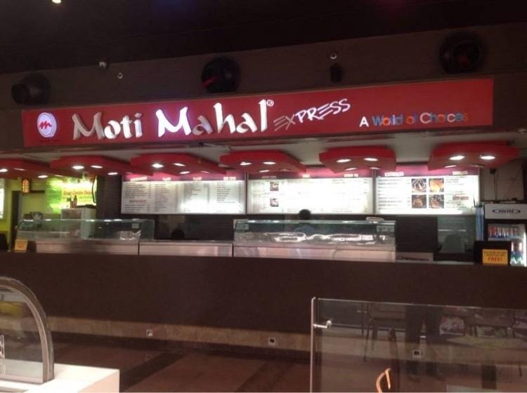 Image result for mahagun metro mall vaishali ghaziabad Moti Mahal Express