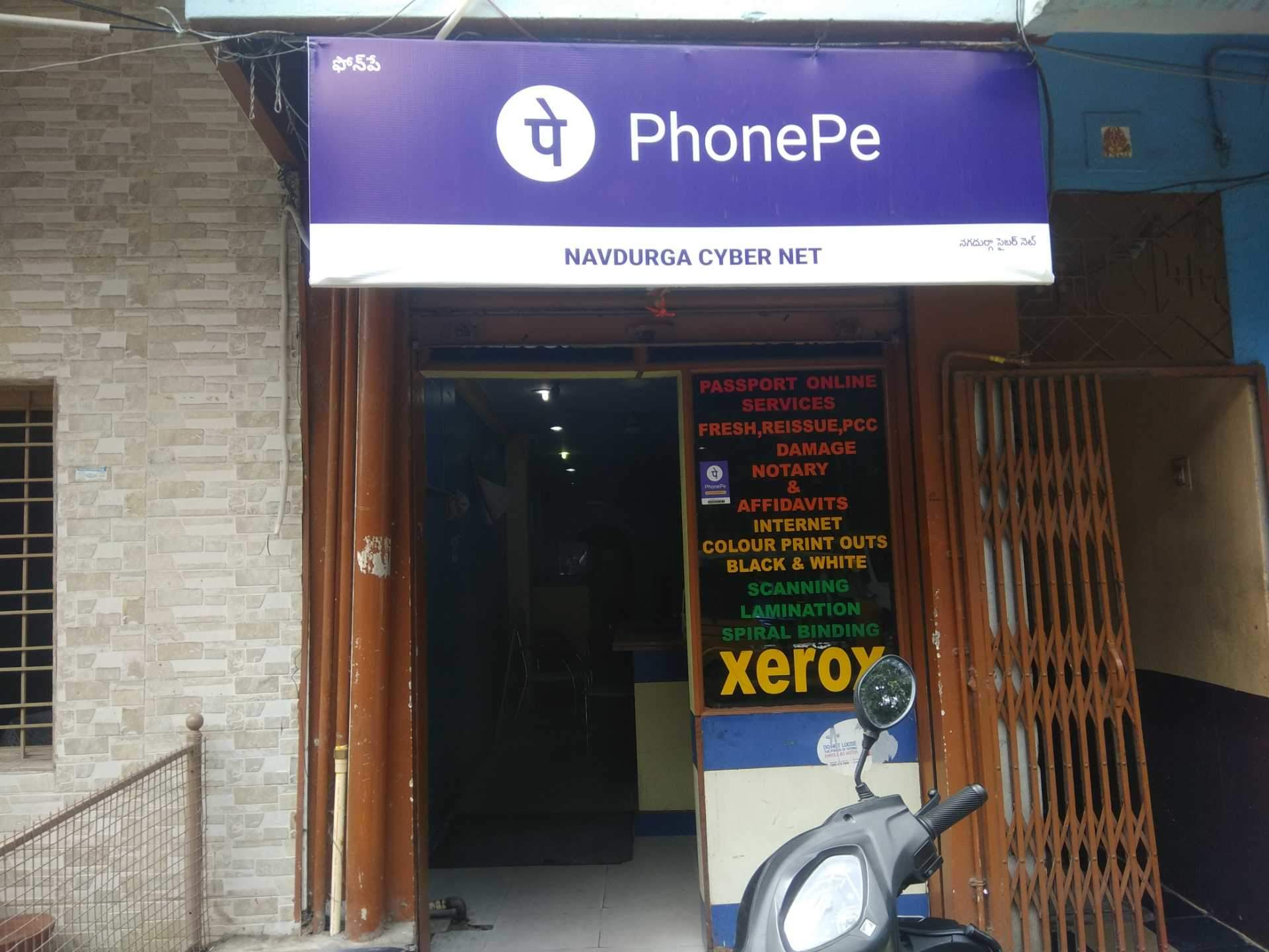 Laxmi Net Secunderabad Cyber Cafes In Hyderabad Justdial