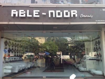 catalogue nashrah stone in vakola santacruz east mumbai jdmart