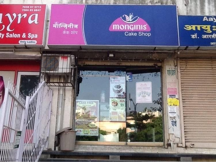 Image result for Monginis, Pune