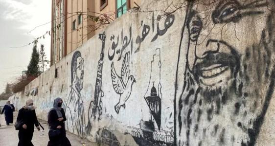 Senate GOP reintroduces 'Palestinian Int'l Terror Support Prevention Act'