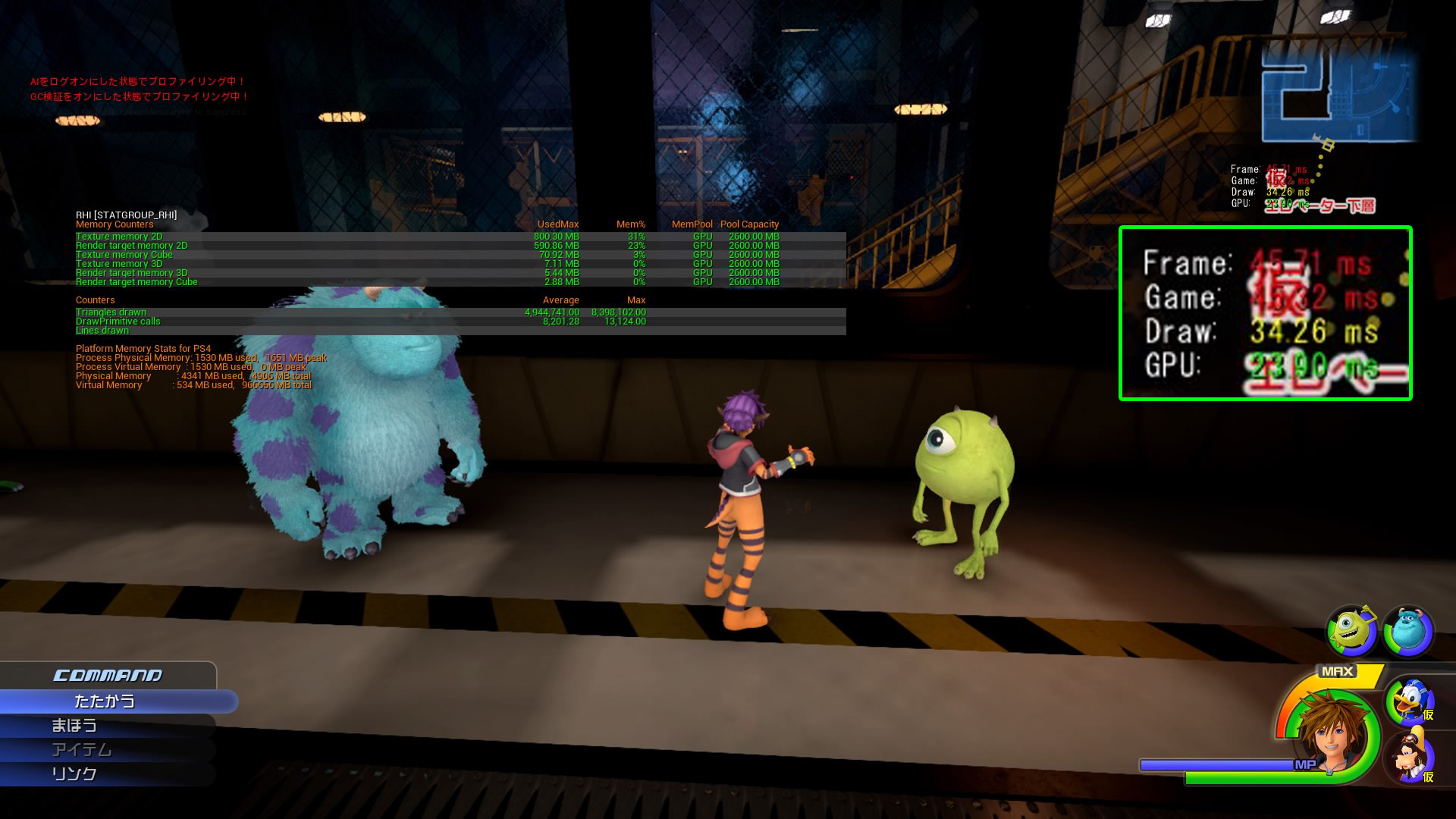 RUMOR More Monsters Inc Screenshots From KINGDOM HEARTS