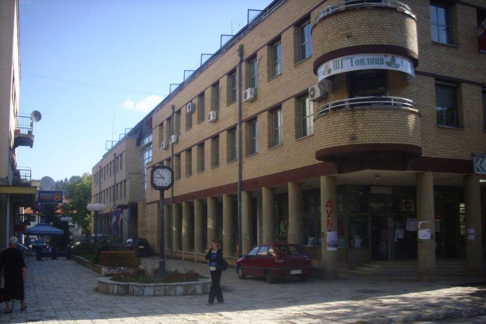 Zgrada opštine i policije Kuršumlija