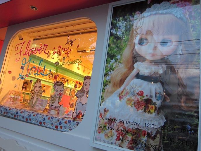 Junie Moon Blythe Doll In Daikanyama An Big Eyed Anese Dolls