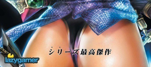 SoulCalibur5HeaderAss