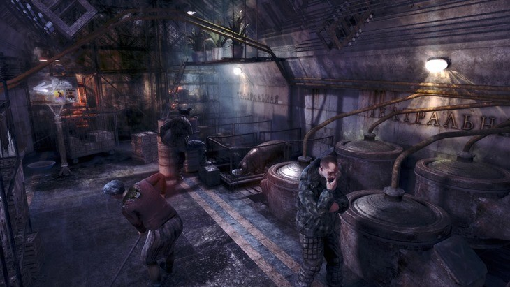 MetroLastLight3