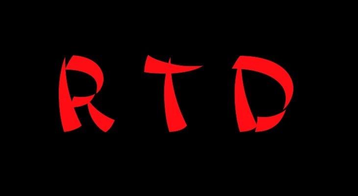 R T D