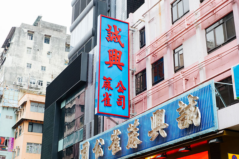 Voyage A Hong Kong Central 00008