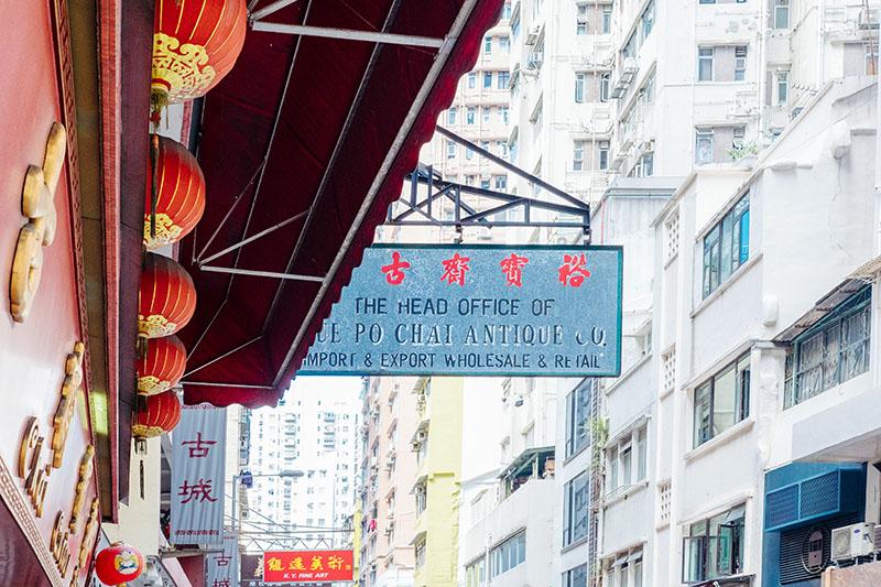 Voyage A Hong Kong Central